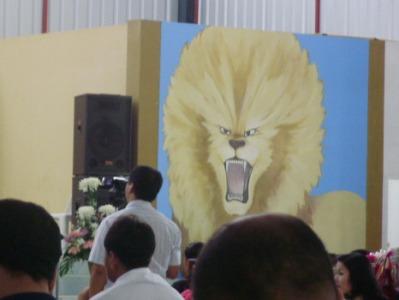 アカ族の結婚式4