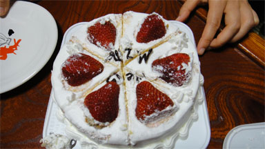 ケーキ切った