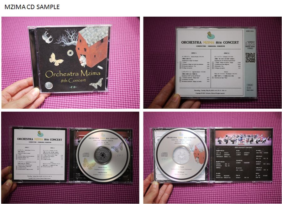 MZIMA CD SAMPLE
