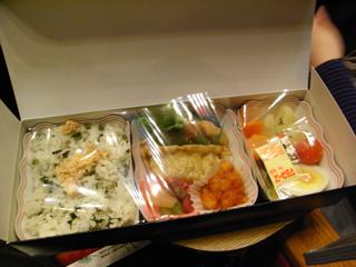 hatubasyo2010-1.jpg