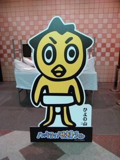 hatubasyo2010-5.jpg