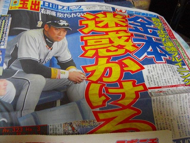 yozakura200100417PICT0040.jpg