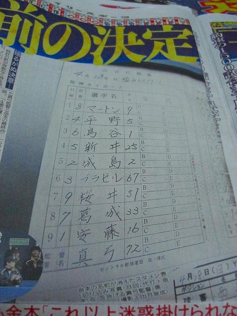 yozakura200100417PICT0043.jpg