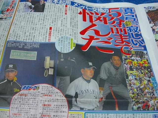 yozakura200100417PICT0044.jpg