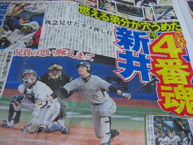 yozakura200100417PICT0045.jpg