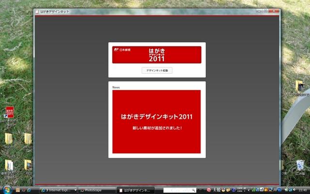 1012141.jpg