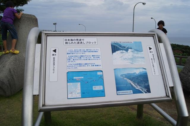 名立谷浜3