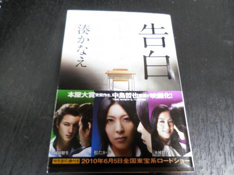 minityuahu-do+001_convert_20110122183528.jpg