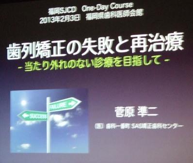 DSCF3643.jpg