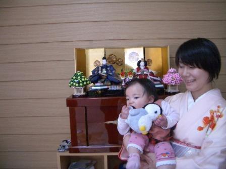 2010hina1.jpg