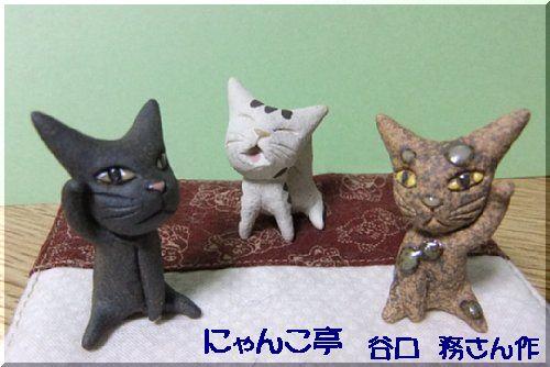 taniguchi1.jpg