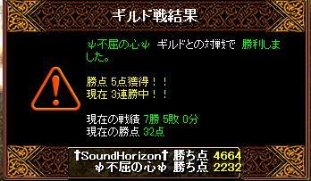 100508gv3.jpg