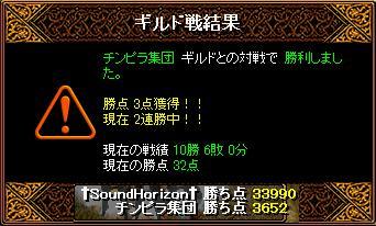 100522gv3.jpg