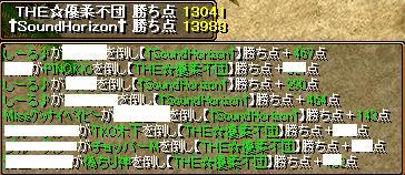 100725gv3.jpg