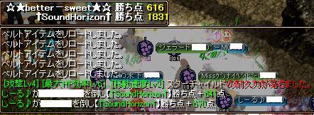 100801gv2.jpg