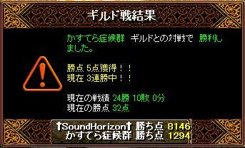 100807gv3.jpg