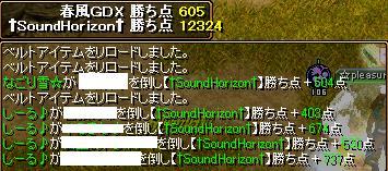 100821gv3.jpg