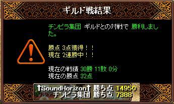 100904gv6.jpg
