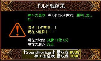 100925gv3.jpg