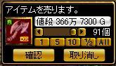 1007シフ武器1