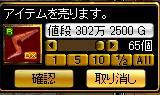 シフ武器21007