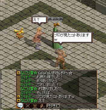 読者さん1009