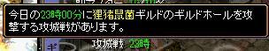 攻城100911-1