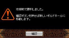 攻城100911-4