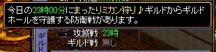 100918攻城1