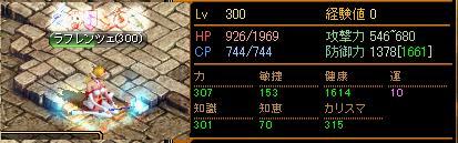 決戦1009