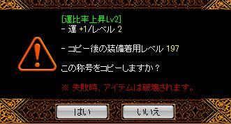 神秘鏡10102