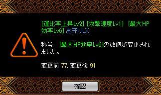 青再101024