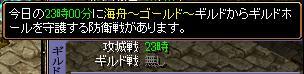 101127攻城1