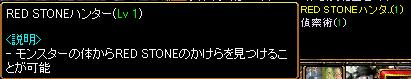 rsはんた1012