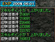 2倍1012-2