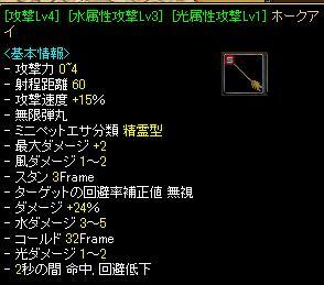 650ステ矢-1101