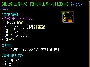 650ステ首-1101