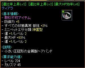 650ステ頭-1101