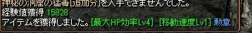 速度HP首1101
