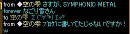 雫さん1102