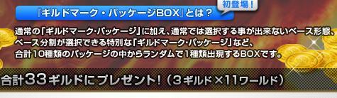 GMPBOX.jpg