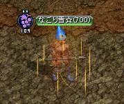lv700-1011.jpg
