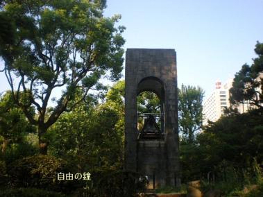 9_20110820183259.jpg