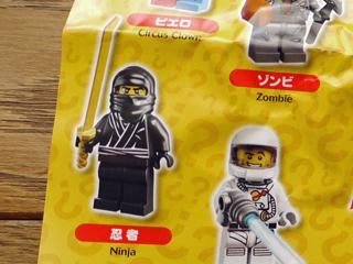 LEGOMinifigSeries05.jpg