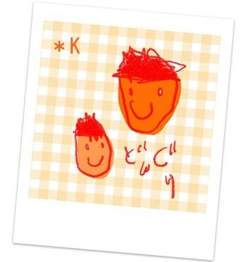 acornIllustration01.jpg