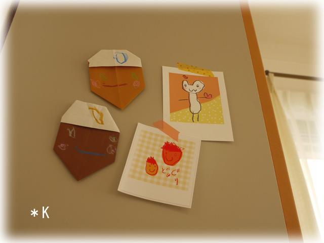 acornIllustration02.jpg