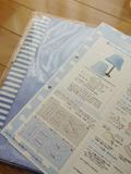 blueCrochet01.jpg