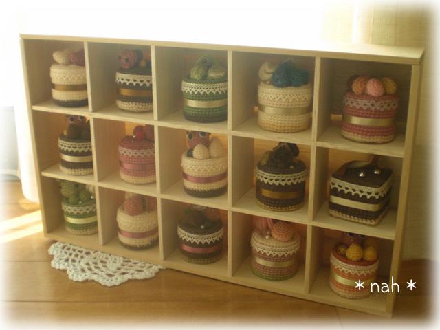 cakeBox06.jpg