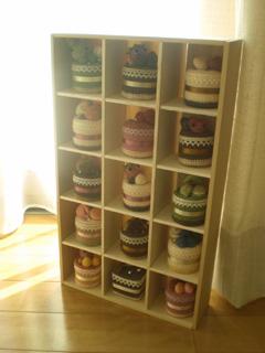 cakeBox07.jpg
