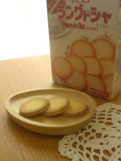 cookieMagnet0-03.jpg